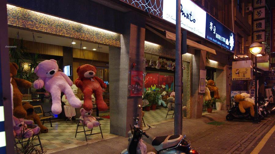 2012-0228-台南遊-303