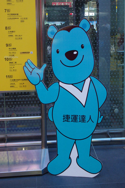 2012-0228-台南遊-322