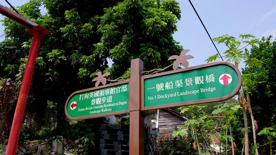 2012-0228-台南遊-346