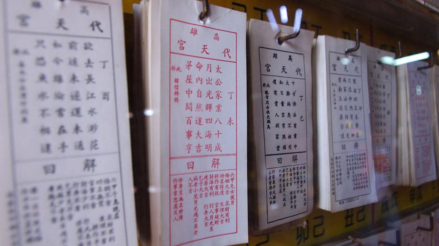2012-0228-台南遊-391