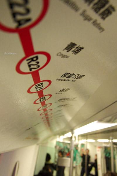 2012-0228-台南遊-401