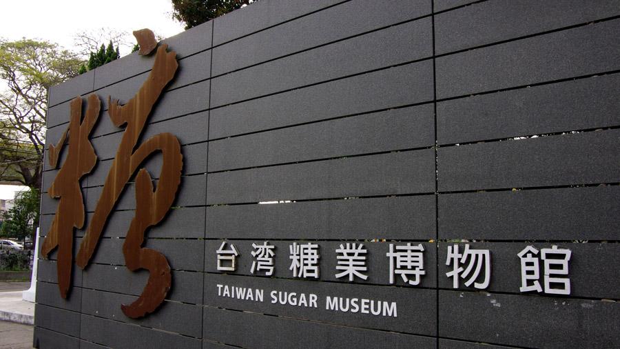 2012-0228-台南遊-435
