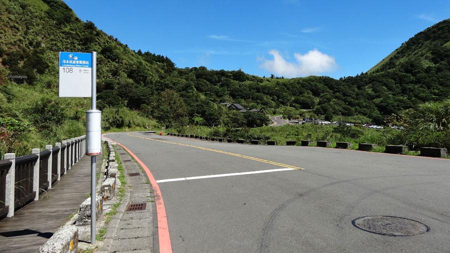 2012-0819-七星山+夢幻湖+牛奶湖-010