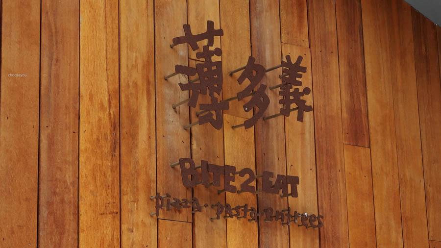 2012-0921-薄多義-077