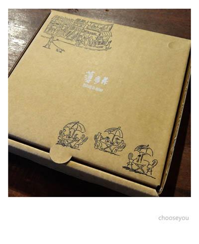 2012-0921-薄多義-033