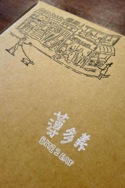 2012-0921-薄多義-032