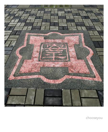 2012-0812-義大之旅-072[安平古堡]