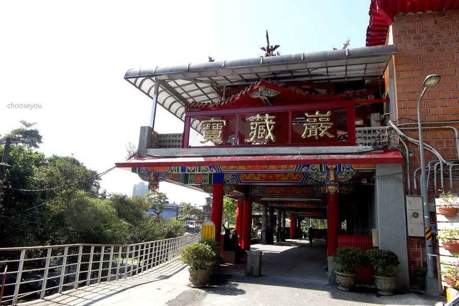 2012-1125-寶藏巖-012