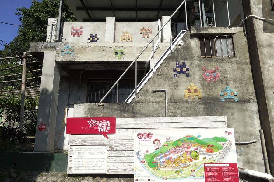2012-1125-寶藏巖-017