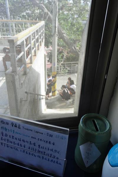 2012-1125-寶藏巖-044