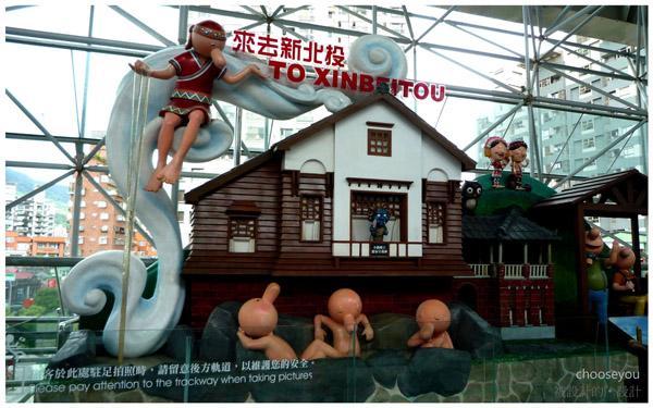 2010-08-08-北投遊-2-01.jpg