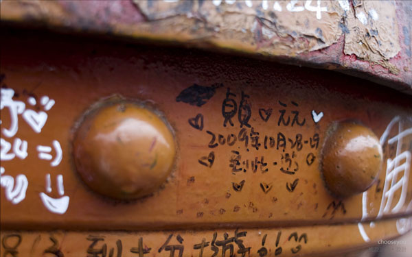2010雙十國慶-平溪線-十分-022.jpg