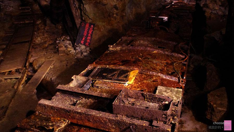 2011-02-28-黃金博物館-080.jpg