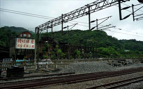 2010雙十國慶-平溪線-侯硐-006.jpg