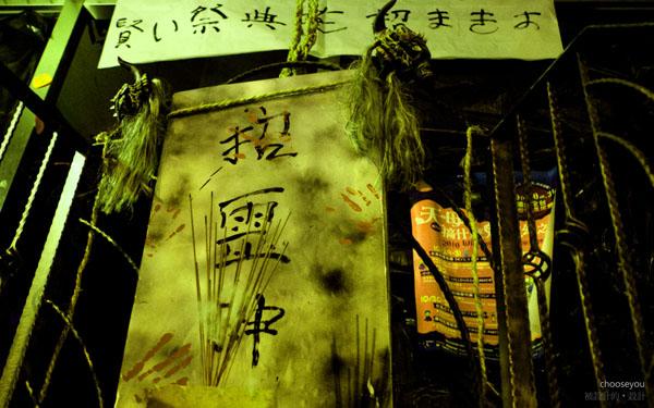 BLOG-PHOTO[1920x1080]-天母萬聖節-032.jpg
