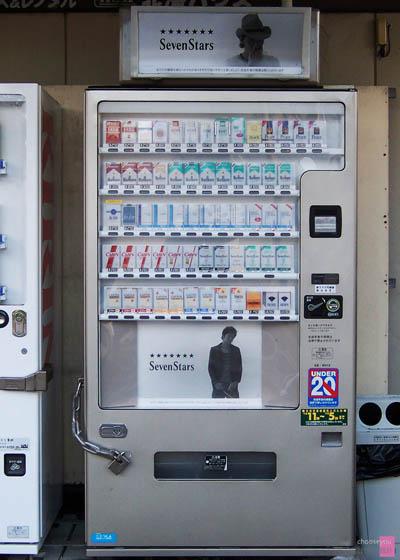 2011-02-20-(2003)日本-北海道-002.jpg