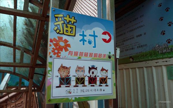 2010雙十國慶-平溪線-侯硐-001.jpg