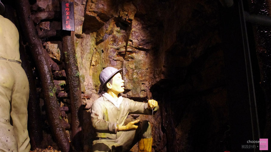 2011-02-28-黃金博物館-084.jpg