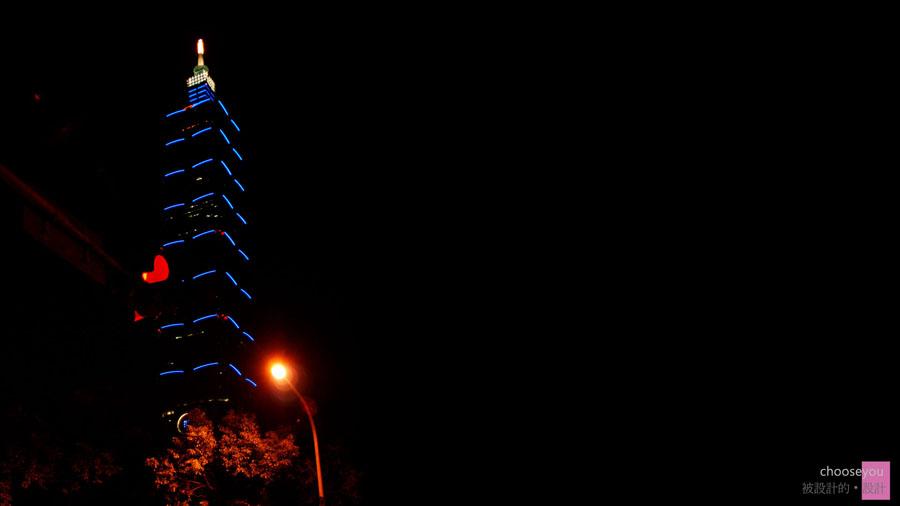 2010-12-11-TAIPEI-101-夜色-001.jpg
