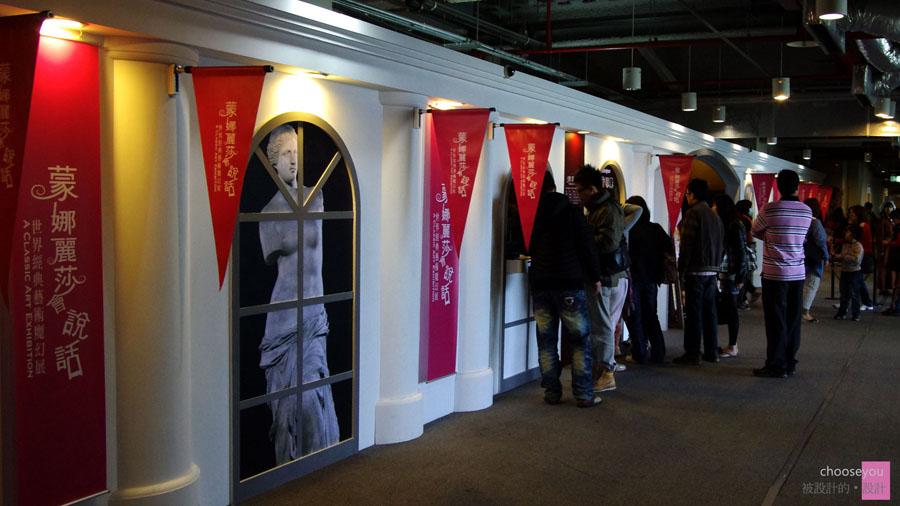 2011-03-13-蒙娜麗莎會說話-世界經典藝術魔幻展-012.jpg