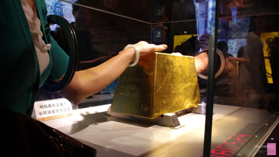 2011-02-28-黃金博物館-101.jpg