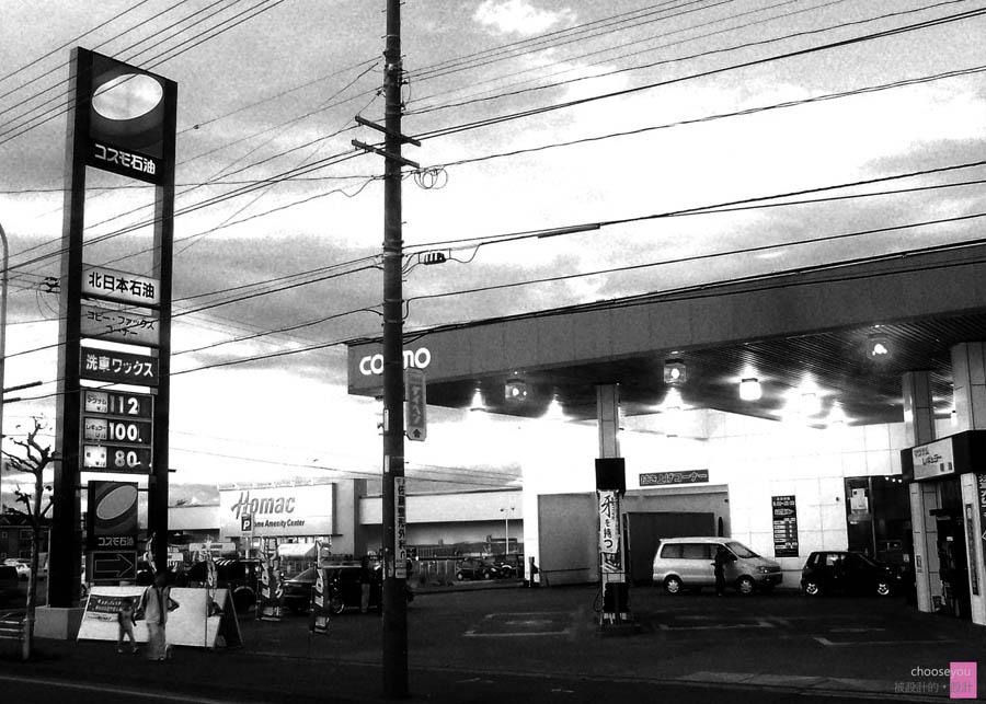 2011-02-20-(2003)日本-北海道-072.jpg
