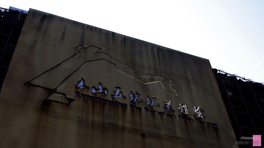 2011-02-28-黃金博物館-016.jpg