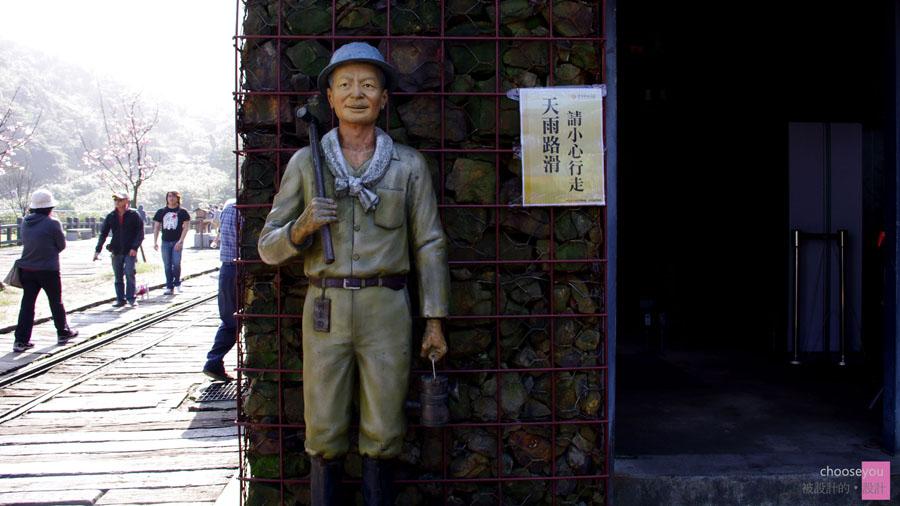 2011-02-28-黃金博物館-017.jpg