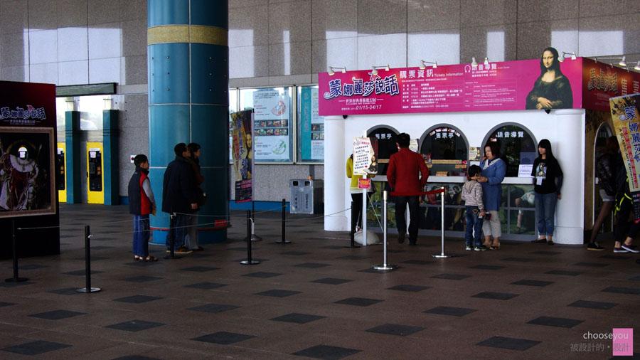 2011-03-13-蒙娜麗莎會說話-世界經典藝術魔幻展-007.jpg