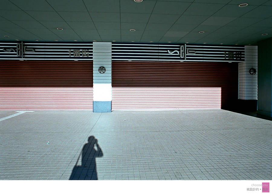 2011-02-20-(2003)日本-北海道-049.jpg