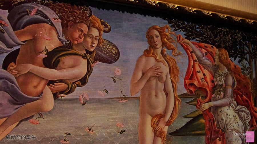 2011-03-13-蒙娜麗莎會說話-世界經典藝術魔幻展-027.jpg