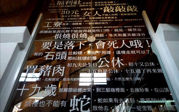 2010雙十國慶-平溪線-侯硐-011.jpg