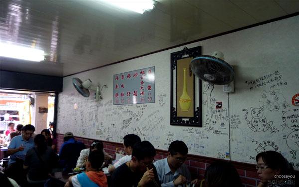 2010雙十國慶-平溪線-侯硐-026.jpg