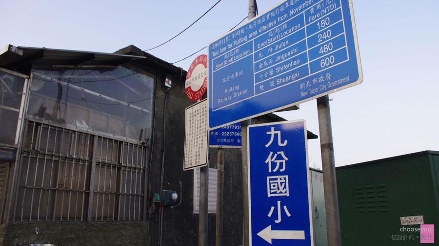 2011-02-28-九份.天空之城-012.jpg