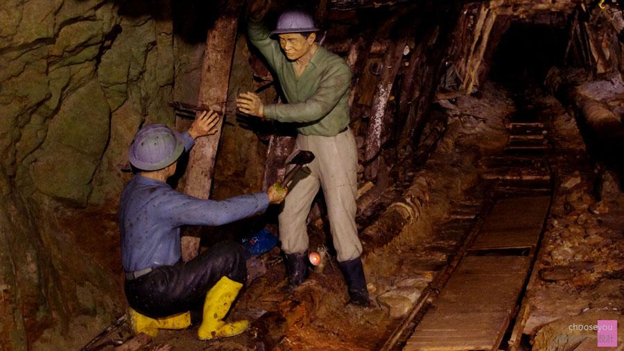 2011-02-28-黃金博物館-082.jpg