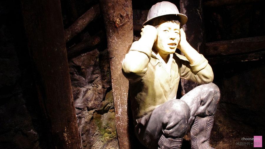 2011-02-28-黃金博物館-085.jpg