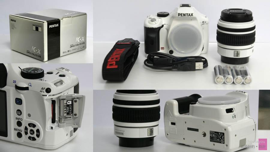 2011-01-11-PENTAX-KX-005.jpg