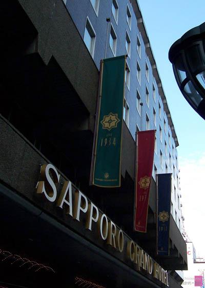 2011-02-20-(2003)日本-北海道-038.jpg