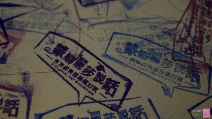 2011-03-13-蒙娜麗莎會說話-世界經典藝術魔幻展-047.jpg