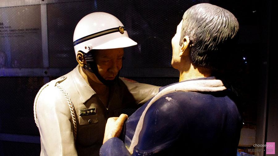 2011-02-28-黃金博物館-087.jpg