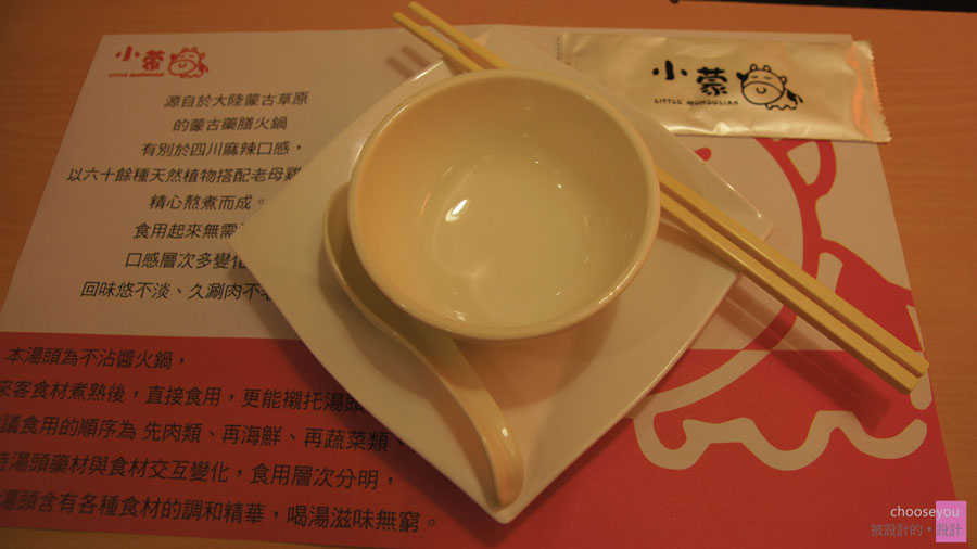 2010-11-12-BLOG-小蒙牛火鍋-008.jpg