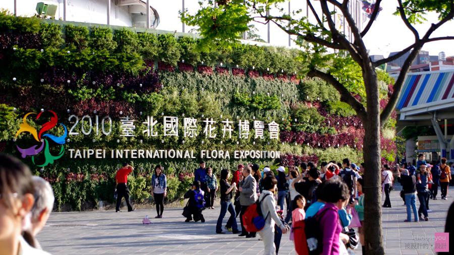 2011-04-20-花博-161.jpg