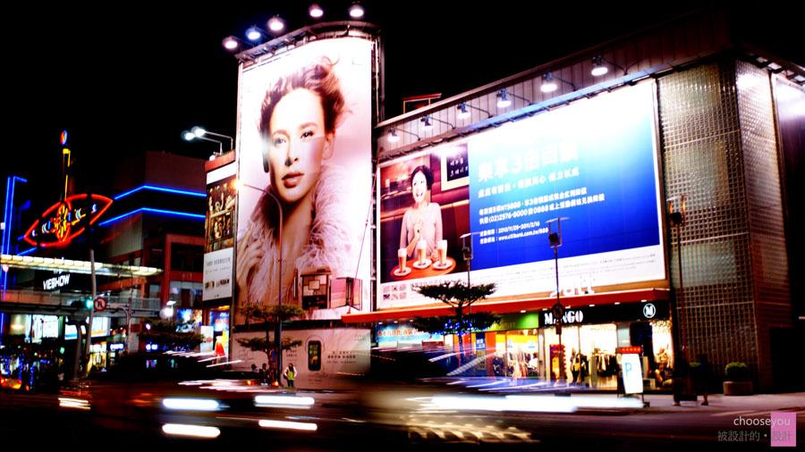 2010-12-11-TAIPEI-101-夜色-021.jpg