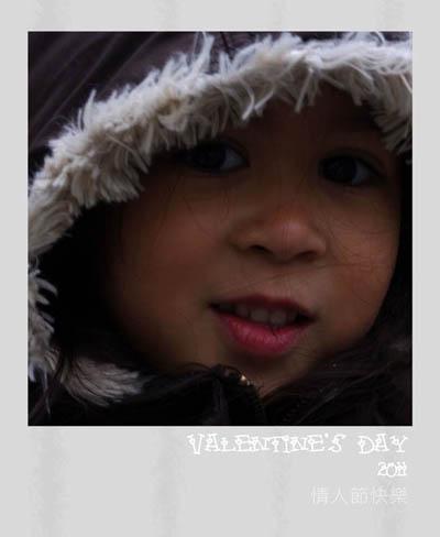 2011-02-11-Priya-情人節快樂-003.jpg