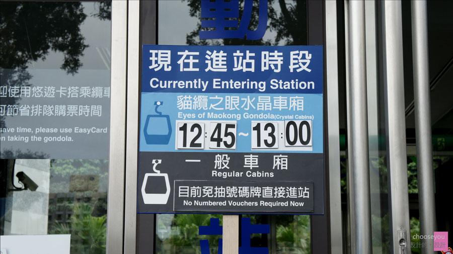 2010-12-24-貓空纜車-004.jpg