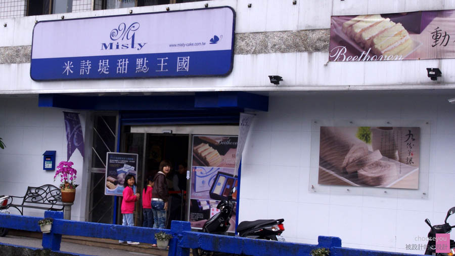 2011-02-28-瑞芳米詩堤-003.jpg