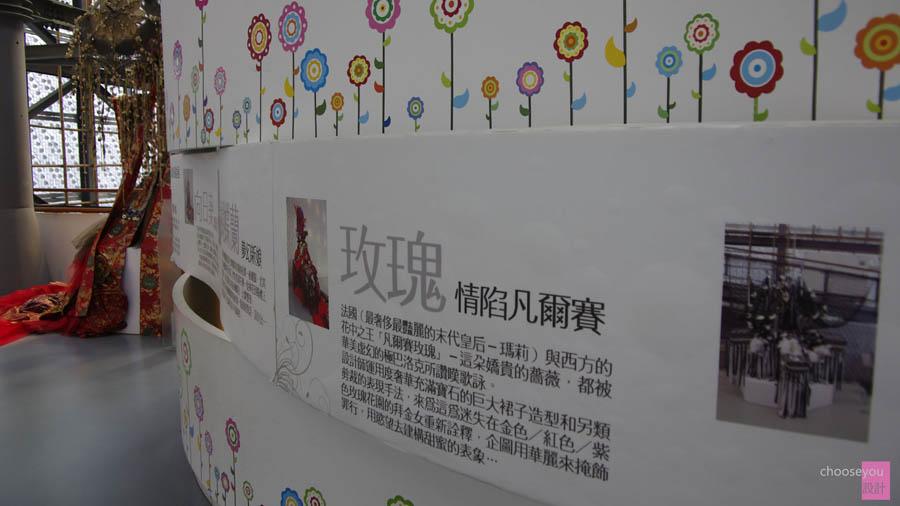 2011-04-20-花博-033.jpg