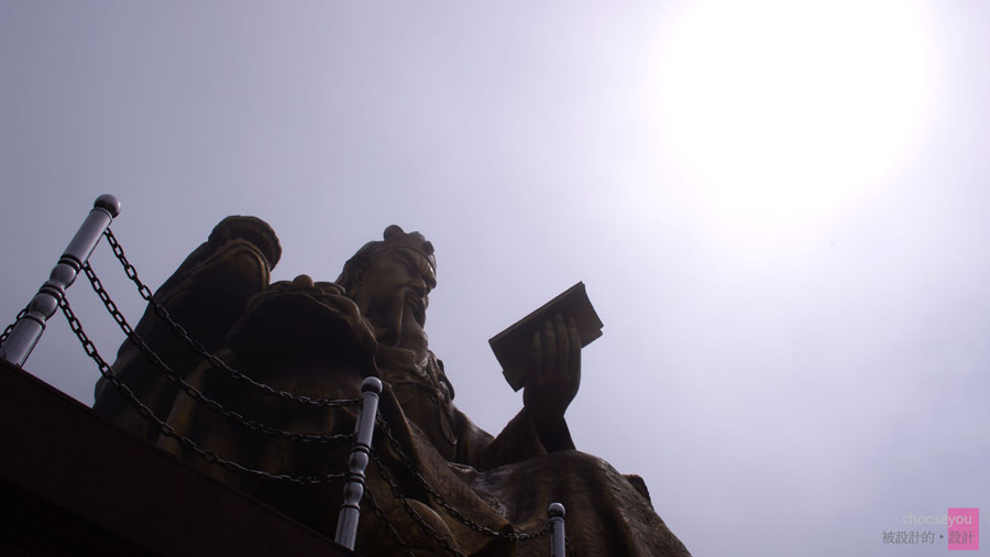 2011-02-28-黃金博物館-111.jpg