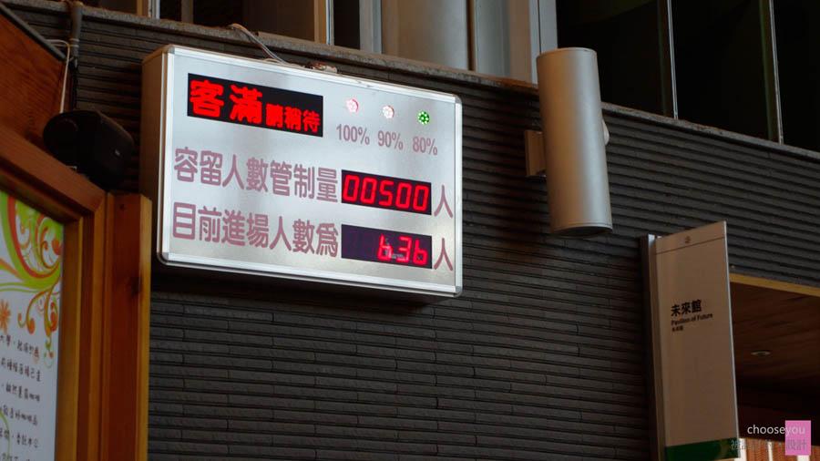 2011-04-20-花博-107.jpg