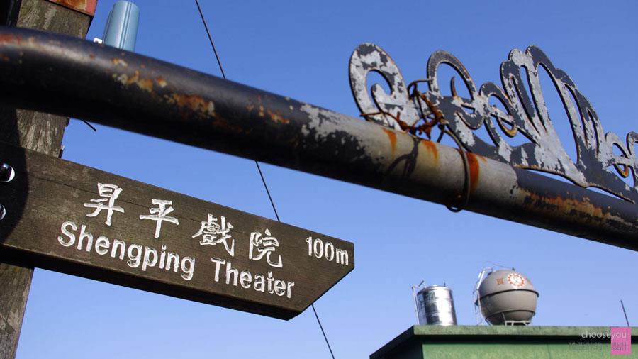 2011-02-28-九份.天空之城-025.jpg